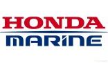 preview-honda-marine-2013-01-27